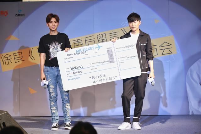 """""""音乐作家""""徐良新专辑发布 汪苏泷现身力挺"""