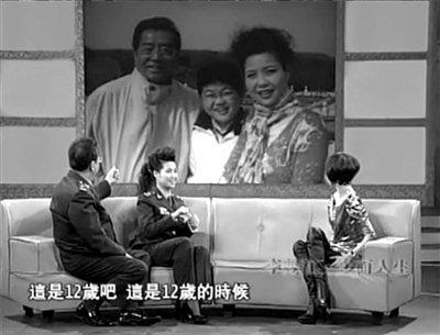 """军艺否认李双江住院 造谣""""轮奸案撤诉""""者道歉"""