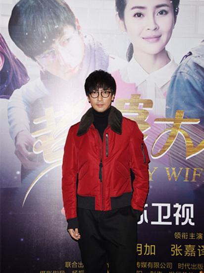 《老婆大人是80后》发布会 张鲁一现场被求婚