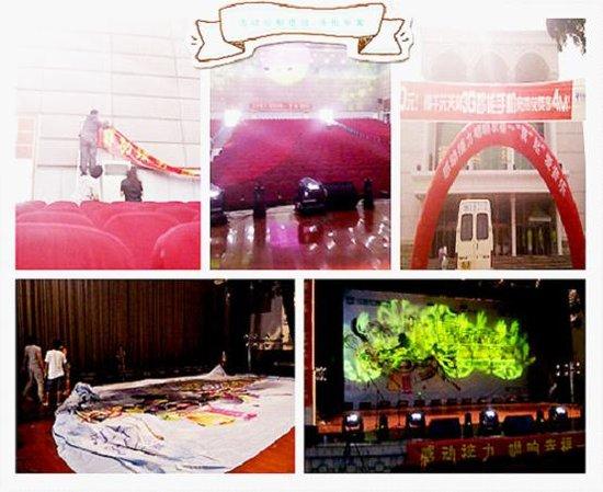 中国网络音乐盛典江西赛区选拔赛圆满落幕