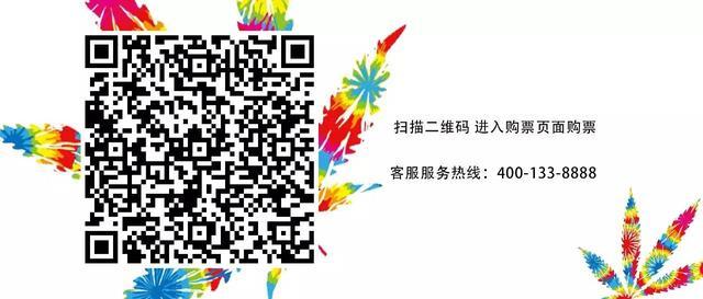 臧天朔领衔:恩格贝草原M2沙漠音乐嘉年华开票