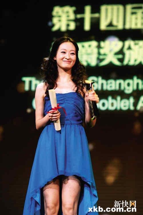 第14届上海国际电影节闭幕 内地电影大放光彩