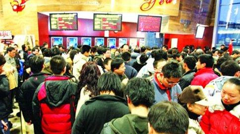 小镇青年撑起中国电影 二三线城市贡献7成票房