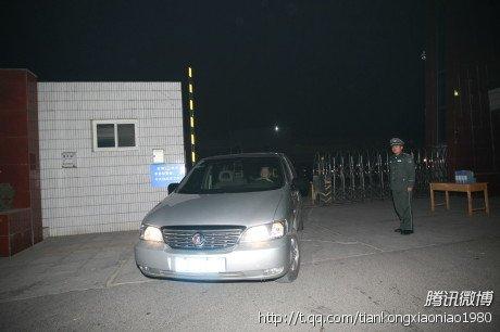 张默刑满释放 警方揭秘:睡通铺 未受特别待遇