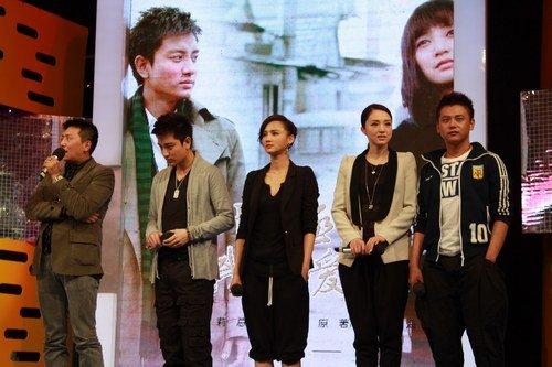 新《拯救》南京召开发布会 崔林上演多幕激情戏