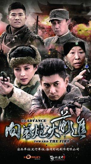 军旅战争戏大幅度占领荧屏 青春偶像华丽逆袭