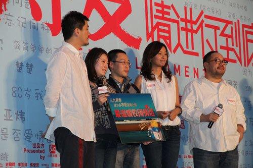 《将爱》发终极版预告 徐静蕾颁波尔多之旅大奖