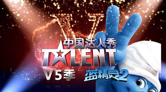 东方卫视《达人秀》归来 第五季打造全新升级版
