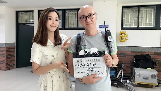《北京遇上西雅图》 安唯绫搭档金燕玲很兴奋