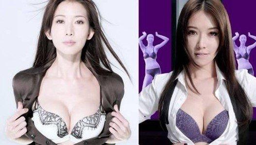 林志玲无惧央视禁播 全新内衣广告大尺度无底线