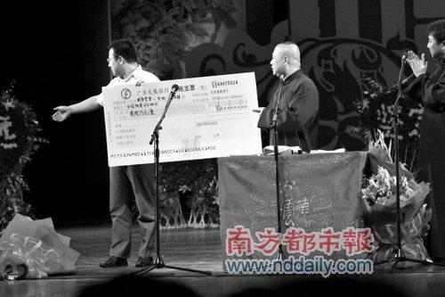 情系舟曲演艺圈在行动 郭德纲等率先捐款(图)