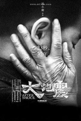 中国电影票房破百亿 将出台措施规范植入广告