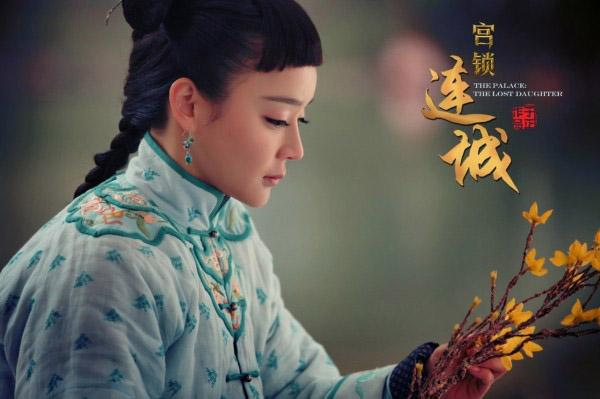 """《宫锁连城》开播 袁姗姗""""倒数人生路""""引热议"""