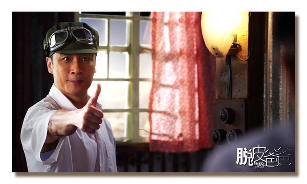 《脱皮爸爸》:哭点多,吴镇宇一个演6个争影帝