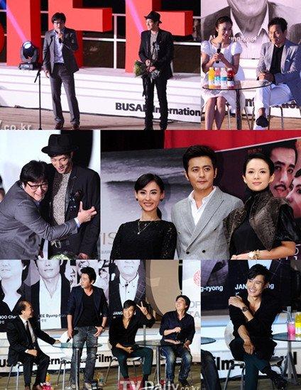 直击第17届釜山国际电影节 妙语连珠的明星们