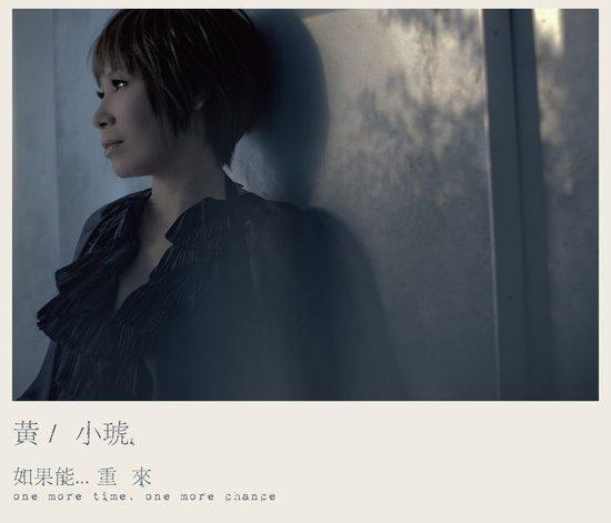 华纳众星集合乐谷音乐节 携新专辑轮番登场