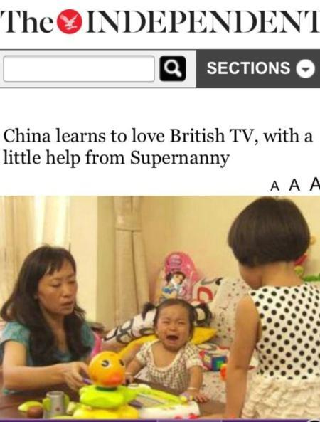 英国媒体盛赞《超级育儿师》 领衔素人真人秀