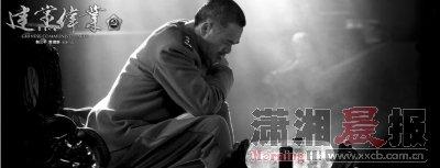 《建党伟业》盗版碟8元一张 近200家网站删片