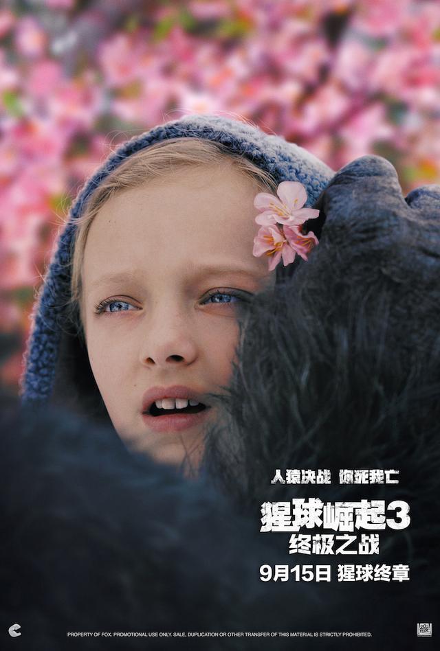 """《猩球崛起3》曝幕后花絮 揭""""从人到猿""""科技"""