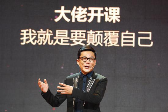 《百佬会》李国庆:当当网不卖假货是底线