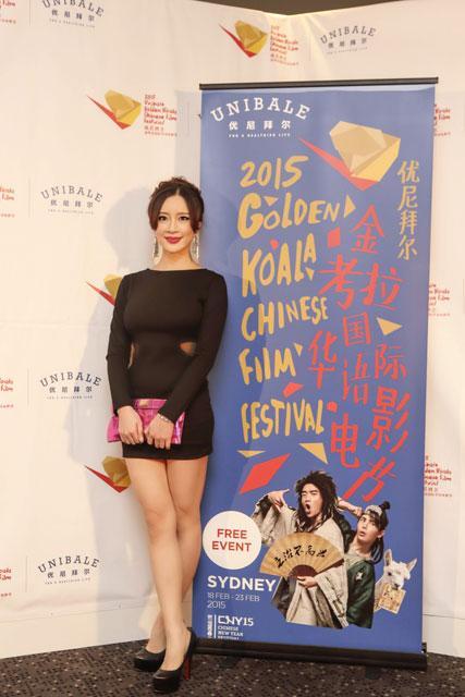第五届金考拉电影节闭幕 杨舒婷影后变身评委