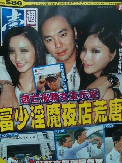 李宗瑞否认迷奸痛哭 揭刘亦菲刘嘉玲遭性侵经历