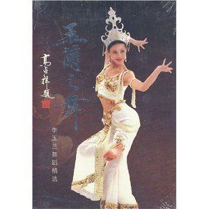 乐虎国际手机APP舞蹈家李玉兰病逝 表演曾被NHK录制和播放