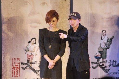 尚雯婕主唱《唐山大地震》获好评 试听破七千万