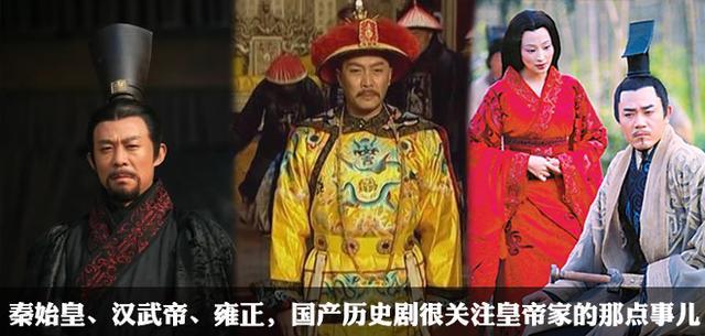 """揭中美历史剧""""潜规则"""""""