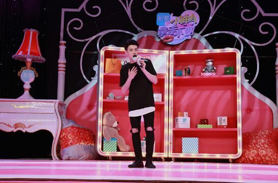 《小鲜肉》迎来最帅男嘉宾 歌舞全能现场秀演技