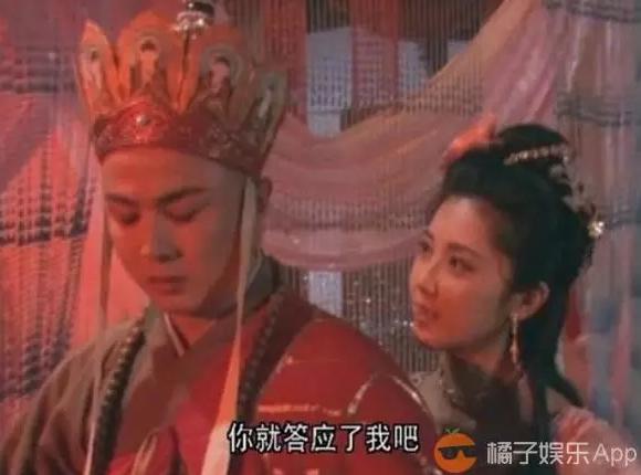 唐僧,当真我的现实:看着没爱过女儿国梦想?搞笑图片眼睛的国王和图片