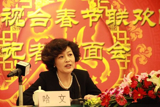蛇年春晚语言类节目增至9个 赵本山将亮相终审