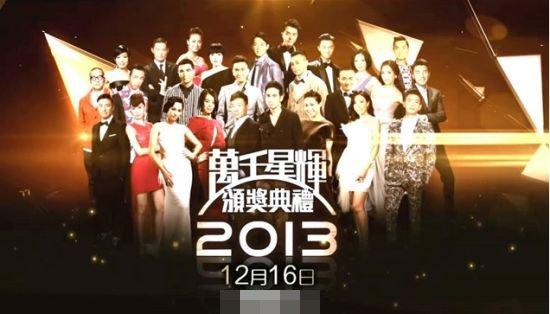 TVB台庆公布提名名单 张智霖吴镇宇将角逐视帝
