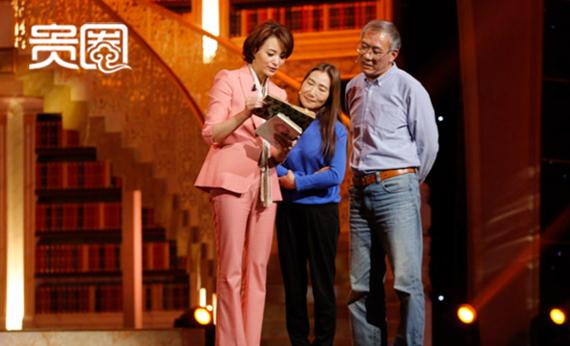 贵圈243期|揭秘《中国诗词大会》如何成为网红