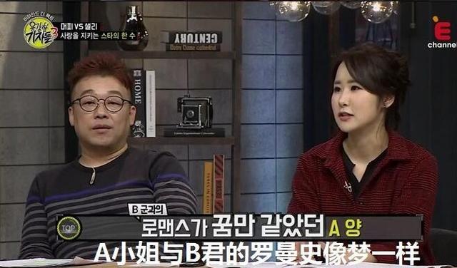 曝韩国顶级女星为大咖男友堕胎 金泰熙秀智躺枪