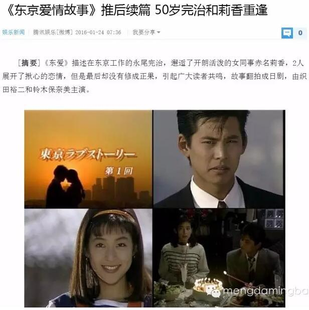 美人遲暮,為什麼日本女星枯瘦而中國女星發福(組圖)
