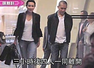刘嘉玲上海豪宅内景曝光 泳池观景价值上亿