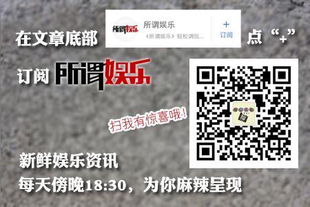 【所谓娱乐】网传:张子萱联手狗仔黑陈赫