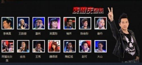 中国好声音第四季第四期歌单有哪些