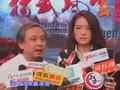 视频:电影《精武风云》 舒淇与甄子丹陷入感情纠葛