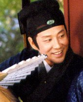 陈道明――《女巡按》