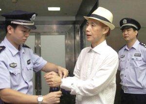 邓建国拘留期间供出财产线索 法院冻结百万账户