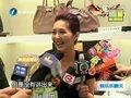 视频:杨千嬅造人计划无压力 暗示被婆家催生
