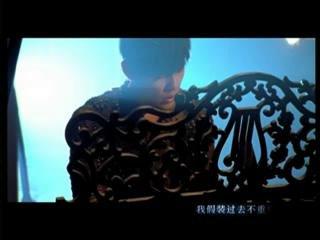 视频:周杰伦《说了再见》MV