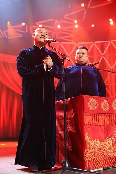 TFBOYS元宵喜乐会唱新歌 宋小宝贾玲搭档演父女