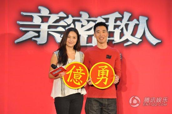 《亲密敌人》票房过亿 老徐微博营销成功