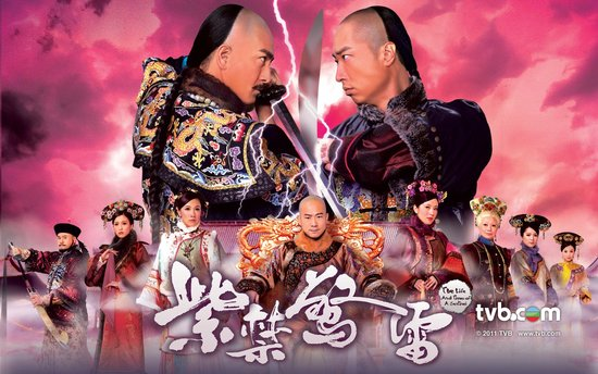 2011年8月最新电视剧指南!绝对有你喜欢的! - yuruan - 黎黎影视明星博客