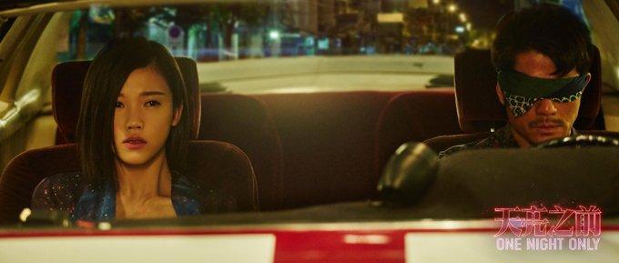 杨子姗在电影《天亮之前》中饰演一名性工作者,这和她之前的形象有很大的差异