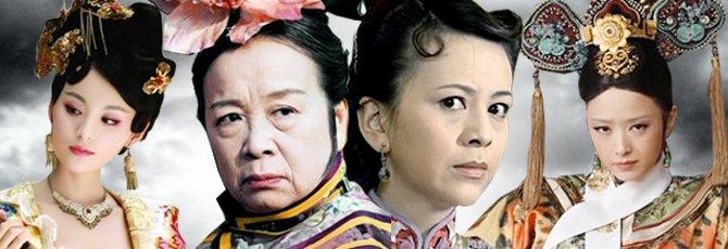 """左起依次为郑儿、容嬷嬷、雪姨、华妃,这四位女性堪称""""毒妇""""代表"""