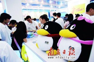 腾讯勇于担当社会责任 一只企鹅改变国人生活